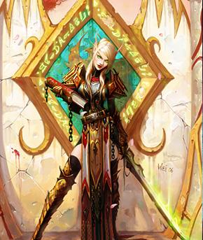 魔兽世界圣骑士